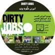 derty job CD