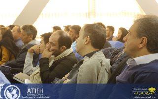 آموزش واردات و صادرات در دانشگاه تهران